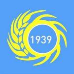 2 Eylül 1980. Türk Ziraat Yüksek Mühendisleri Birliğimize hain terör saldırısı.